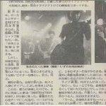 shibuya_rock_transformed.jpg